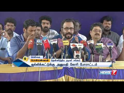 Nadigar Sangam to stage hunger strike over Jallikattu tomorrow   News7 Tamil