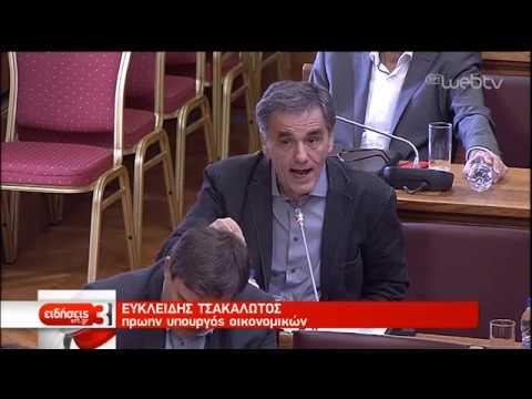Διαξιφισμοί Σταϊκούρα- Τσακαλώτου για τον προϋπολογισμό του 2020 | 28/11/19 | ΕΡΤ