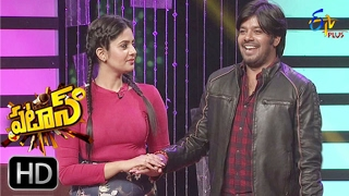 Video Patas | 3rd February 2017 | Full Episode 366 | ETV Plus MP3, 3GP, MP4, WEBM, AVI, FLV April 2018