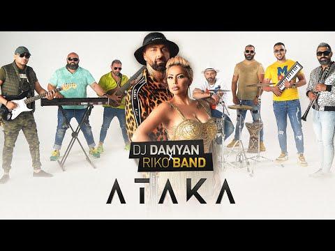 DJ DAMYAN & RIKO BAND - ATAKA / DJ Дамян и Рико Бенд - Атака, 2020