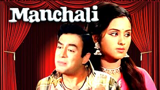 Bollywood Full Movies In Hindi  MANACHALI  Bollywood Movies 2016 Full Movie New