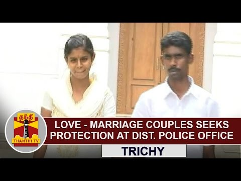 Love-marriage-couple-seeks-protection-at-District-Police-Office-Trichy-Thanthi-TV