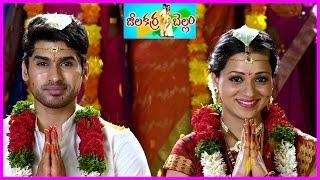 Jeelakarra Bellam Trailer HD - Abhijith , Reshma