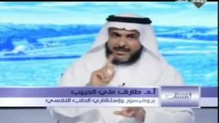 لمسات نفسية :: متطلبات التغيير :: حلقة 15 رمضان