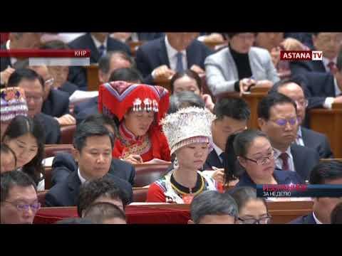 Новая политика Китая станет серьезным сигналом для Казахстана - политолог - DomaVideo.Ru