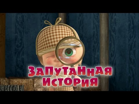 45. Sherlock Holmes