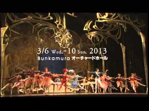熊川哲也 Kバレエ カンパニー Spring 2013 「シンデレラ」