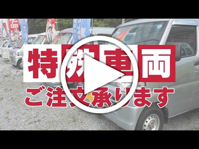 ヒサシ自動車の動画