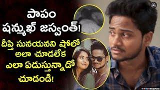 Shanmukh Jaswanth Sensational Comments About Deepthi Sunaina in Instagram | Bigg Boss 2 Telugu