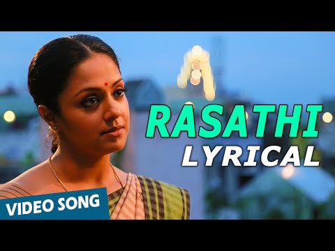Rasathi Song from 36 Vayadhinile ( With Lyrics )