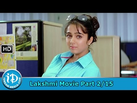Lakshmi Movie Part 2/15 - Venkatesh, Charmme, Nayana Tara