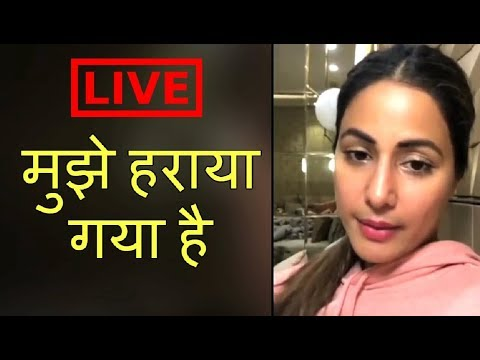 Hina Khan FIRST Live Video After Loosing Bigg Boss 11 To Shilpa Shinde (видео)