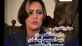 تتر المقدمه مسلسل ملفات سريه