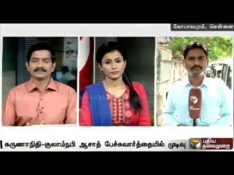 Live-report-Congress-gets-41-seat-in-DMK-led-alliance-in-Tamil-Nadu
