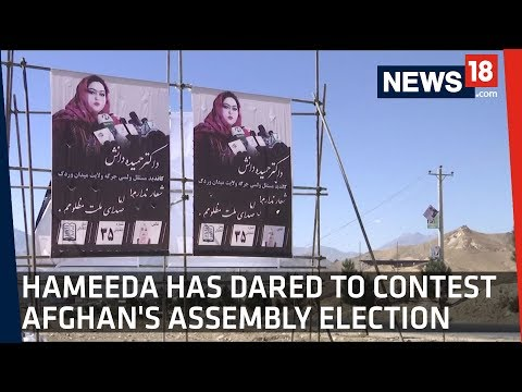 Afghanistan Election| Once Taliban's Stronghold Now Woman Candidate Competes With Six Men