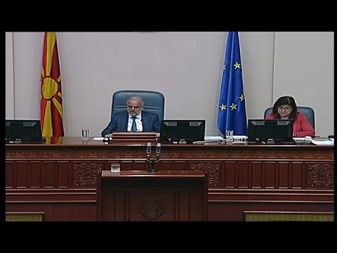 ΠΓΔΜ: Ξεκινά η μάχη για τις συνταγματικές αλλαγές