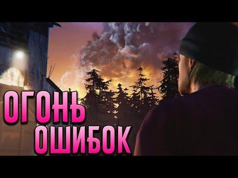 НАЧАЛО КОНЦА 🌩️ Life is Strange: Before the Storm [ЭПИЗОД 1] [ФИНАЛ] #6