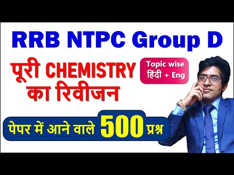 Chemistry for RRB NTPC Group D Most Important Questions for Exam Hindi English with PDF