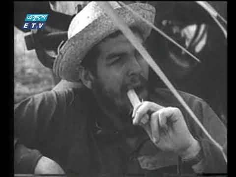 বিপ্লবী চে গুয়েভারার ৯১তম জন্মদিন আজ