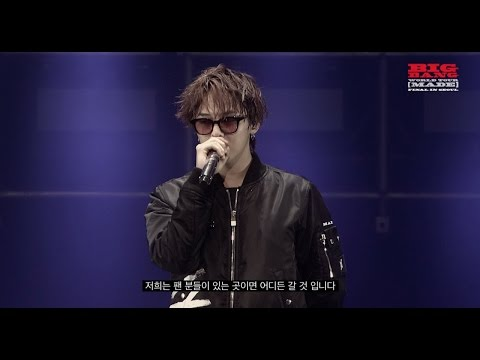 BIGBANG - WORLD TOUR 'MADE' FINAL IN SEOUL - TEASER SPOT