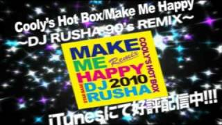 V.A. - bmr Presents Love The 90's〜mixed by DJ RUSHA〜 (Album Trailer)