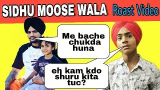 Dhakka | Sidhu Moose Wala | Latest Punjabi New Song Roast Video | Harshdeep singh
