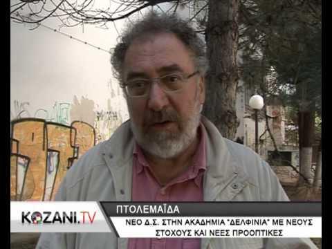 """Χρήστος Κατσίνας: """"Το κολυμβητήριο Πτολεμαϊδας μπορεί να γίνει κέντρο αναφοράς της κολύμβησης στη Β. Ελλάδα"""" (video)"""