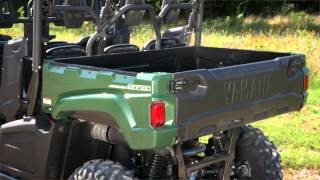 8. 2015 Yamaha Viking VI side-by-side walkaround