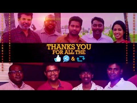 Oru Naal Koothu Audio Success Teaser | Dinesh | Mia George | Justin Prabhakaran