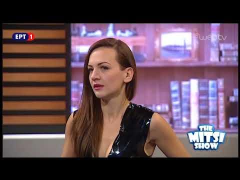 The Mitsi Show – 06Φεβ2018