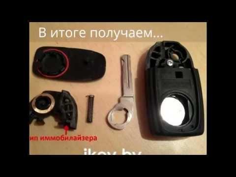 Ключи фаркопа volvo снимок