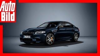 BMW M5 Competition Edition – Review Sondermodell-Wahn bei den Herstellern? by Auto Bild