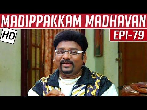 Madippakkam-Madhavan-Epi-79-13-03-2014-Kalaignar-TV