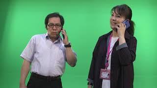 2019年台北市政府母語巢影片 師徒制示範 阿美語 04/13 01 電話約時間
