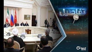 ما هي مخاطر القفز إلى خطوة الدستور دون تطبيق مقررات جنيف 1 وقرار مجلس الأمن 2254؟