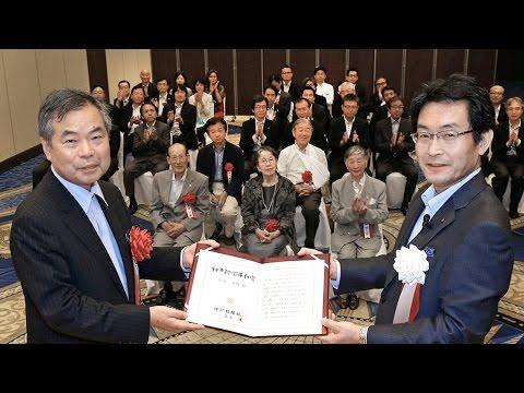 神戸新聞平和賞 都市防災の専門家・室崎さんに