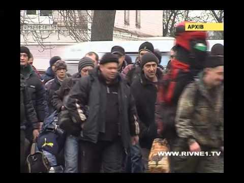 22-ом військовозобовязаним з Рівненської області, які ухиляються від мобілізації, загрожує покарання [ВІДЕО]