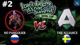 No Pangolier vs Alliance #2 (BO2) | I Can't Believe It's Not Summit!