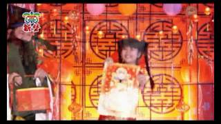 Nonton           Cai Shen Dao   Meini Lau   Melani Liu Ie Yun  Film Subtitle Indonesia Streaming Movie Download