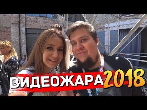 ОЛЕГ БРЕЙН ПОБЕДИЛ В ПРЕМИИ БЛОГОСФЕРА GAME ON (ВИДЕОЖАРА 2018)