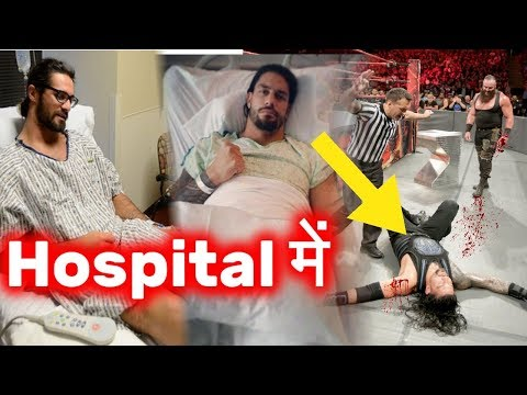 Roman Reigns & Shield in hospital After Braun's Team Attacked | Seth Rollins Injury Update | WWE RAW