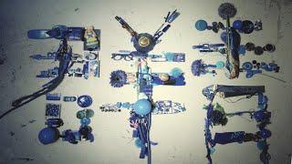 RADWIMPS - 君と羊と青