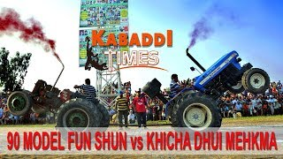 BEST TRACTOR TOCHAN MUKABLA - 90 MODEL FUN SHUN VS KHICHA DHUI MEHAKMA NEW HOLAND 3630
