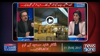 Live with Dr Shahid Masood | 15 Feb 2017