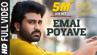 Emai Poyave Full Video Song | Padi Padi Leche Manasu Video Songs | Sharwanand,Sai Pallavi|Sid Sriram