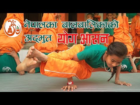 (Yoga Posture by Patanjali Nepal Children - Duration: 8 minutes, 26 seconds.)