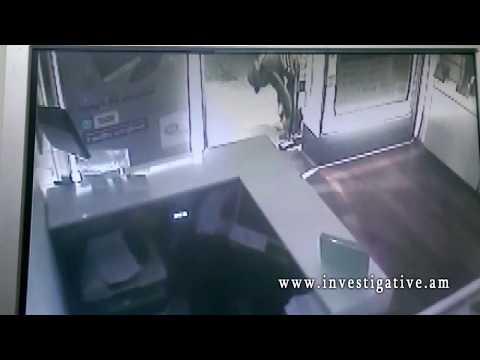 Գողություն «Յուքոմ» ՍՊ ընկերության մասնաճյուղից. գողացել են չհրկիզվող պահարանը (տեսանյութ)