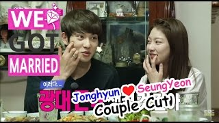 We Got Married4                           Jonghyun   Moment Bomber  At In Laws 20150627