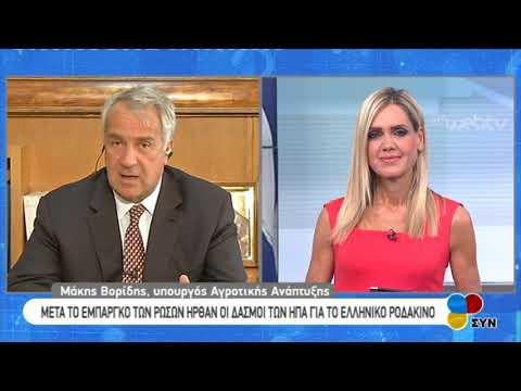 Ο Μάκης Βορίδης στην ΕΡΤ3 | 09/10/2019 | ΕΡΤ