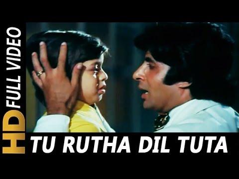 Video Tu Rootha Dil Toota | Kishore Kumar | Yaarana 1981 Songs | Amitabh Bachchan download in MP3, 3GP, MP4, WEBM, AVI, FLV January 2017